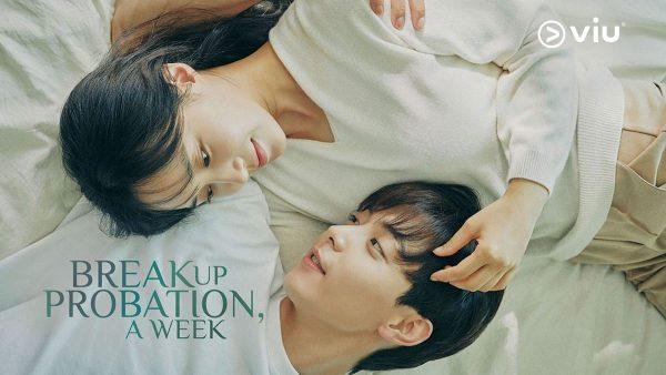 รีวิว Breakup Probation, A Week (2021)